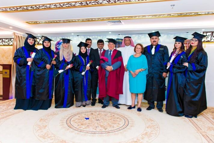 Graduation Ceremony for BBA & MBA Batch 2016-2017